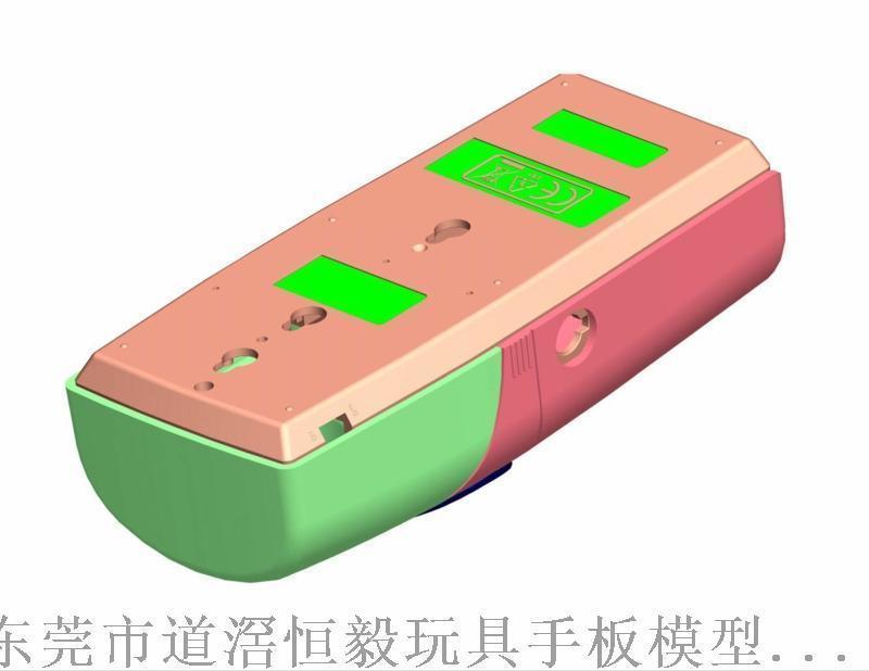 蓝牙耳机抄数,音箱抄数,打印机配件抄数设计