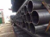 大口径直缝焊管