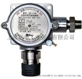 华瑞SP-1102Plus固定式可燃气体报警器