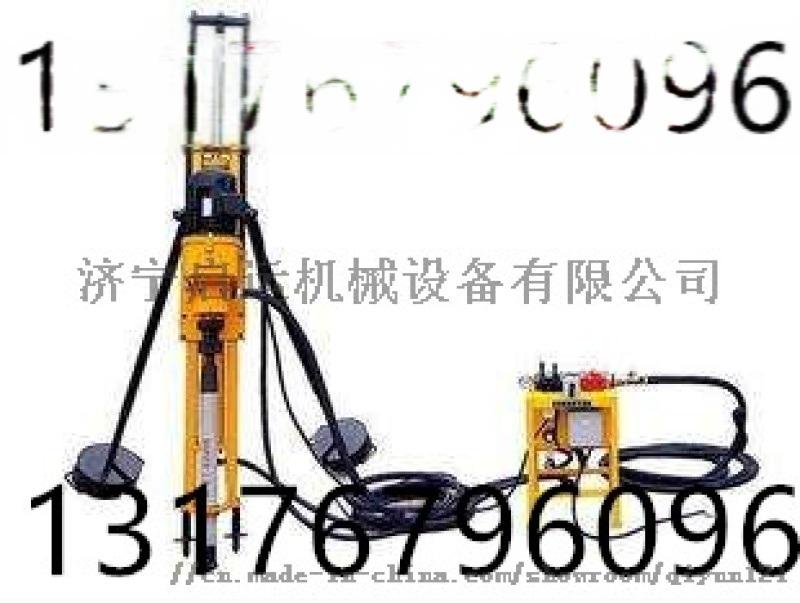 电动潜孔钻机哪里的厂家好