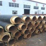 河源鑫金龙集中供热管道聚氨酯保温管DN600/630钢预制保温管