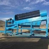 提取沙金机械厂家 沙金机械设备信息 出**砂金设备
