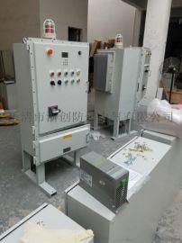 碳钢焊接防爆配电柜按图纸定做
