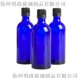 优质玻璃瓶,透明的玻璃瓶,化学玻璃瓶