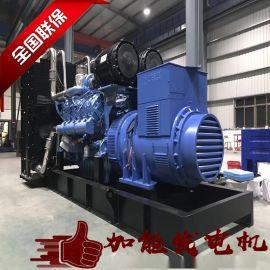 800kw科克发电机 东莞科克环保发电机