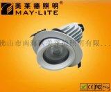 象鼻燈,可替換光源JJL-D1950