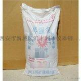 西安哪余有賣水泥防凍劑13772489292