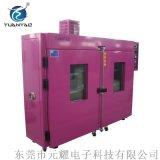 720L高溫烘箱 元耀高溫烘箱 大型高溫烘箱