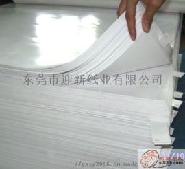 供应30克印刷单光白牛皮纸