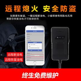 gps汽车定位器无线免安装超长待机电动车防盗报警器