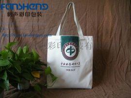 河南定制精美帆布袋 广告宣传布艺包装袋 纯棉