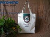 河南定製精美帆布袋 廣告宣傳佈藝包裝袋 純棉