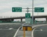 新疆道路标志牌制作乌鲁木齐道路标志杆厂家制作报价