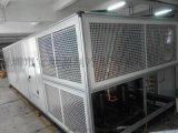 風冷式恆溫恆溼空調機BCY-20AH