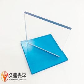 透明防雾PC耐力板——加硬pc板防雾处理