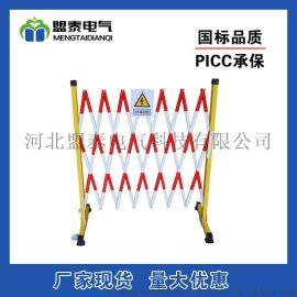 玻璃钢绝缘电力安全围栏可移动伸缩折叠施工隔离防护栏