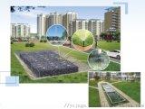 雨水收集系統廠家提供海綿城市解決方案