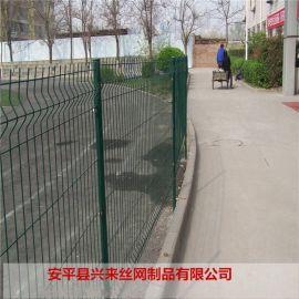 现货护栏网 三角护栏网 围墙护栏网多少钱一米