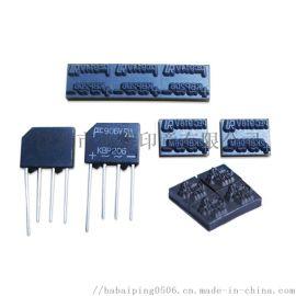 各种电容元件印面