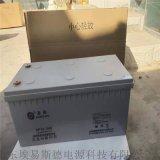 圣阳蓄电池SP12-200报价