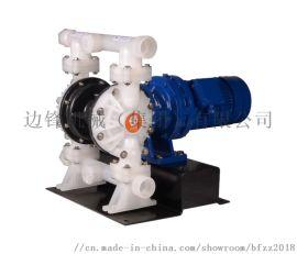 第三代电动隔膜泵32工程塑料