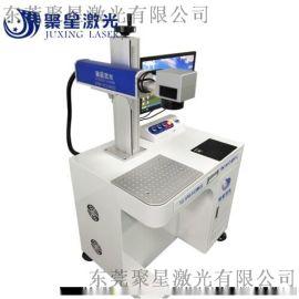 名片夹激光打标机办公用品激光打标机私人定制激光镭雕