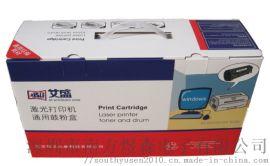 工厂批发艾盛品牌兼容硒鼓HP228A