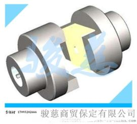 WH型 滑块联轴器   /ZQ 4384-97