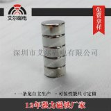 圓環直孔釹鐵硼強力磁鐵吸鐵石磁廠家定制