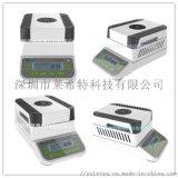牛奶固含量检测仪LXT-500G使用说明