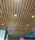 鋁方通廠家 軍霸建材 專業生產直銷