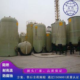 玻璃钢储罐生产厂家 玻璃钢**罐 玻璃钢罐