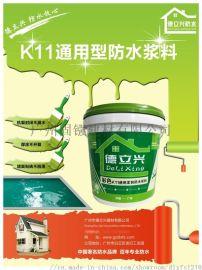德立兴通用型K11防水浆料