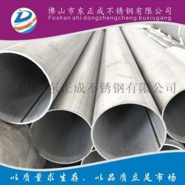 高温退火不锈钢工业管,美标304不锈钢工业管