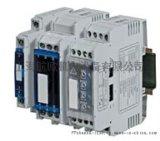 UniMeasure编码器LX-PA-50