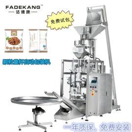 500-5000g黄豆自动包装机 量杯自动计量立式包装机械 颗粒包装机