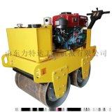 小型自带振动压路机手扶式单轮压路机压实力强