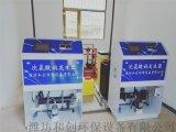 電解鹽次氯酸鈉發生器/貴州大水廠消毒設備