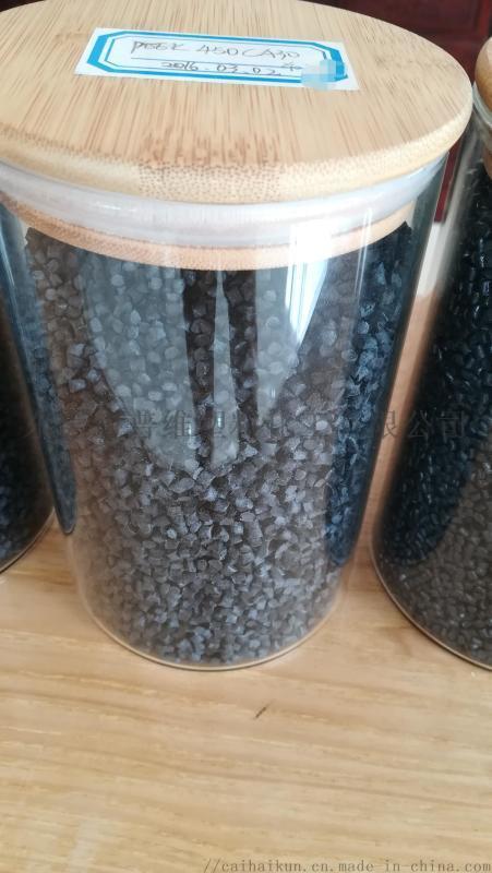 PEEK450CA30威格斯碳纤增强30%耐摩擦