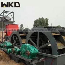 江西摩天轮式洗砂机 石英砂洗沙机 制砂设备整套供应