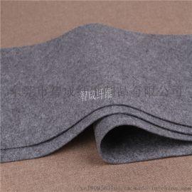 厂家**手套养护毛毯土工布 灰色涤纶阻燃**棉