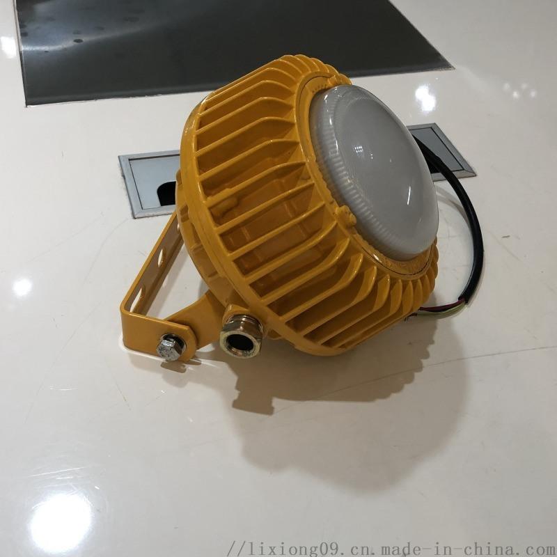 LED防爆吸顶灯