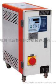 厂家**12KW水式模温机,水冷却机