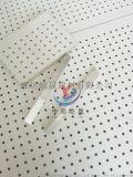 穿孔硅酸钙复合吸音板加15厚棉吸音效果 中顶屹晟