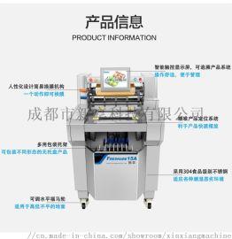 超市生鲜必备自动保鲜膜包装机成都新享科技