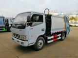 5吨垃圾车 小多利卡5-6方压缩垃圾车