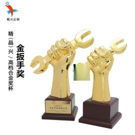 合金水晶奖杯 广州企业员工奖杯订制 金属奖杯