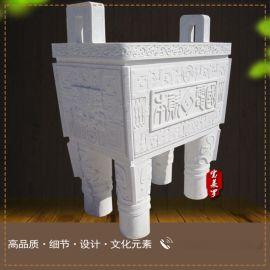 大理石花岗岩石雕,寺庙雕塑