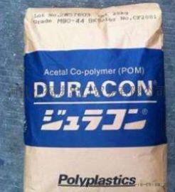 POM日本宝理GC-10聚甲醛