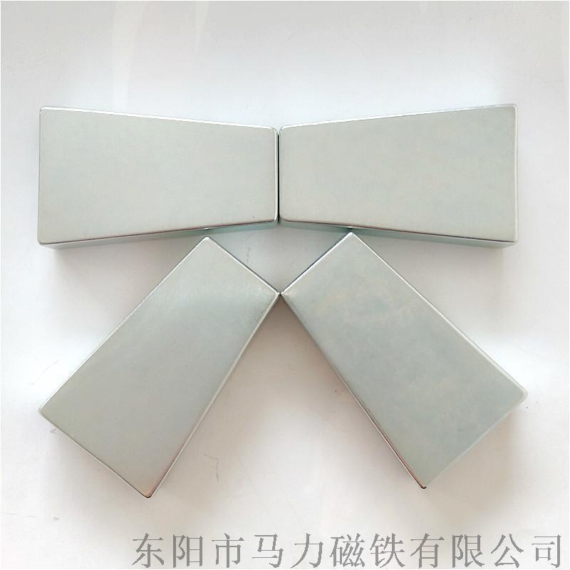 钕铁硼强力磁钢 / 异形磁铁定做 / 梯形磁铁